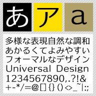 クリアデザインフォント / C4 ゴシック・ドゥ Nexus R 【Mac版TrueTypeフォント】【ゴシック体】【ニュースタイル】