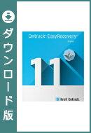 【無料トライアル版】Ontrack EasyRecovery 11 Home for Windows / 販売元:A1データ株式会社