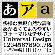 クリアデザインフォント / C4 ミンニアム Nexus E 【Mac版TrueTypeフォント】【明朝体】【ニュースタイル】