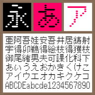 BT 12G lnline-Y Round 【Mac版TTフォント】【デザイン書体】【ビットマップ系】 / 販売元:株式会社ポータル・アンド・クリエイティブ