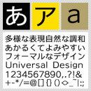 クリアデザインフォント / C4 ビオゴ Nexus M 【Mac版TrueTypeフォント】【ゴシック体】【モダンゴシック】 / 販…