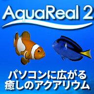 Aqua Real 2