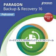 Paragon Backup & Recovery 16 Professional ダウンロード版 / 販売元:パラゴンソフトウェア株式会社