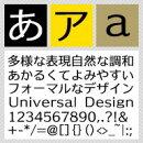 クリアデザインフォント / C4 ゴシック・ドゥ Nexus D 【Mac版TrueTypeフォント】【ゴシック体】【ニュースタイル】