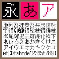BT 12G Dot Regular 【Mac版TTフォント】【デザイン書体】【ビットマップ系】 / 販売元:株式会社ポータル・アンド・クリエイティブ