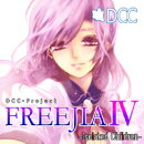 FREEJIA IV -Isolated Children-/販売元:DCC