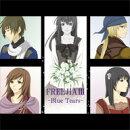 FREEJIAIII-Blue Tears-(序章) 【体験版】 / 販売元:DCC
