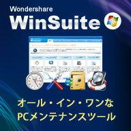 【Win版】Wondershare WinSuite (Win版) / 販売元:株式会社ワンダーシェアーソフトウェア