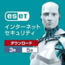 ESET インターネット セキュリティ 5台3年【ダウンロード版】【イーセット】 / 販売元:キヤノンITソリューショ…
