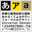 クリアデザインフォント / C4 ビオゴ Nexus E 【Mac版TrueTypeフォント】【ゴシック体】【モダンゴシック】 / 販…
