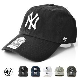 74ce352ea3b  7%OFFセール フォーティーセブン 47 帽子 クリーン アップ キャップ RGW17GWS フォーティーセブンブランド 47 Brand  クリーナップ ニューヨーク ヤンキース NY ...