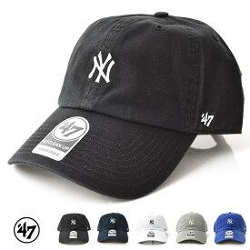 【増税前キャンペーン】【10%OFFセール】フォーティーセブン 47 帽子 ベースランナー クリーン アップ ミニサイズ キャップ BSRNR17GWS【フォーティーセブンブランド 47 Brand フォーティセブン ミニロゴ ニューヨーク ヤンキース メンズ レディース 6パネル CLEAN UP】
