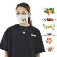 マスク花柄大人女性用男性用繰り返し洗える繰り返し使える洗えるANCHORSアンカーズフラワープリントデザインマスクストレッチ素材ホワイト白レディース