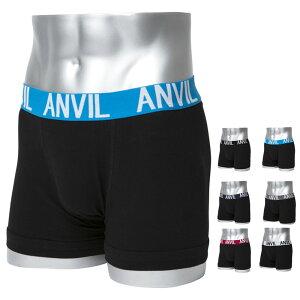 ANVIL アンビル アンヴィル ボクサーパンツ メンズ ボクサーブリーフ 下着 男性 アンダーウェア 勝負下着 前閉じ 黒 赤 下着 ブラック レッド チャコール ネイビー ブルー S M L XL 40mm Belt Knit Boxe
