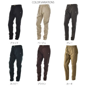 Beulko pants nickebockers workpants BLUCO KNICHER BOCKER Work Pants OL-062 Chino pants long Pant Women's harem pants work wear mens BLUCO WORK GARMENT