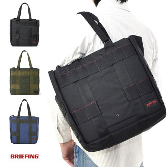 BRIEFING( briefing) PROTECTION tote bag (BRF006219)