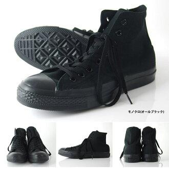 Converse High Cut Black