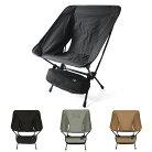 ヘリノックスHelinoxチェアタクティカルチェア19755001折りたたみ椅子イスポータブルチェアインテリアアウトドア