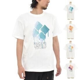 【増税前キャンペーン】記念 限定 Tシャツ コラボ UNTOLD アントールド×レイダース 20周年記念 半袖Tシャツ 話題 メンズ レディース 大きいサイズ おしゃれ プリント オリジナル カットソー ロゴ ホワイト 白 S M L XL XXL XXXL 3L 4L ブランド