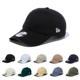 ニューエラ NEW ERA キャップ 9TWENTY ベースボールキャップ 【帽子 キャップ 6パネル 帽子 メンズ レディース ロゴ 無地】 NEWERA