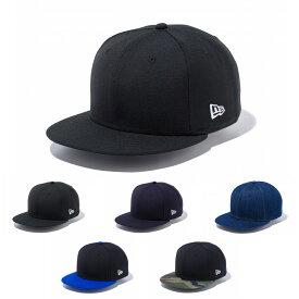 ニューエラ new era NEWERA キャップ 無地 無字 ムジ 9FIFTY ベーシック メンズ レディース キッズ 950 ベースボールキャップ 帽子 野球帽 フラットバイザー シンプル 9FIFTY BASIC ニューエラ