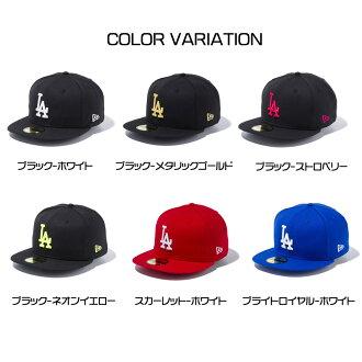 新時代帽 MLB 自訂 59FIFTY 章洛杉磯道奇隊新時代美國職棒大聯盟自訂 59FIFTY 拉大聯盟帽子棒球帽帽男士女士中性男女皆宜