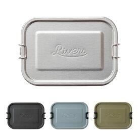 リバース Rivers ランチボックス ソル 弁当箱 ステンレス製 ハイキング ピクニックアウトドア キャンプ キャンプグッツ キッチン雑貨 黒 ブラック SOL
