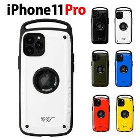 ROOT CO ルート コー iphoneケース グラビティ ショックレジストケース プロ iPhone11Pro iPhone 11 Pro Gravity Shock Resist Case Pro. アイフォン スマートフォン スマホ ケース カバー 携帯 グッズ ROOT CO ルート コー GSP11