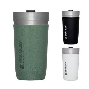 スタンレー STANLEY タンブラー ゴーシリーズ GO SRIES ステンレス製 携帯用 真空タンブラー 0.47L 水筒 直飲み マグ マグボトル マグカップ カップ メンズ レディース 保温 保冷 おしゃれ アウトド