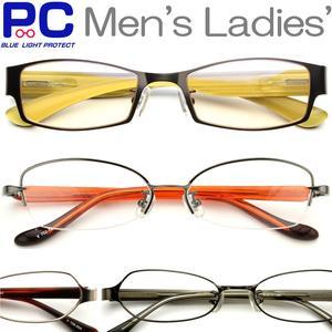 老眼鏡 男性 女性 おしゃれ シニアグラス ブルーライト ブルーライトカット 男性用 女性用 メガネ 眼鏡 リーディンググラス Reading Glasses 度なし/0.0/+1.0/+1.5/+2.0/+2.5/+3.0/+3.5 非球面レンズ