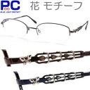 老眼鏡 30代後半からのスマホシニアグラス 女性 おしゃれ シニアグラス ブルーライトカット 女性用 PC メガネ 眼鏡 非球面レンズ ハー…