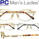 シニアグラス 30代後半からのスマホ老眼鏡 男性用 女性用 ブルーライトカット 斬新なデザイナーズデザイン 男性 おしゃれ 女性 老眼鏡 …