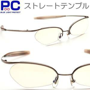 【15%OFFクーポン付き】老眼鏡 ブルーライトカット おしゃれ メンズ レディース 鼻パッド 度付き 非球面レンズ シニアグラス 男性 女性 メタル PC老眼鏡 パソコン ブルーライト メガネ 眼鏡 リ