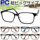老眼鏡 おしゃれ ブルーライトカット メンズ レディース 男性用 女性用 シニアグラス PC老眼鏡 リーディンググラス ウルテム プラスチ…