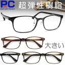 【クーポンで20%OFF】老眼鏡 おしゃれ ブルーライトカット メンズ レディース ARコート ハードコート 非球面レンズ …