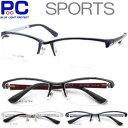 老眼鏡 おしゃれ ブルーライトカット メンズ レディース シニアグラス 男性 女性 男性用 女性用 PC メガネ 眼鏡 贈り物 プレゼント 父…
