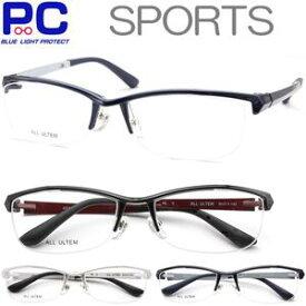 老眼鏡 おしゃれ ブルーライトカット メンズ レディース シニアグラス 男性 女性 男性用 女性用 PC メガネ 眼鏡 贈り物 プレゼント 父の日 フィット感のいいスポーツタイプ 度なしあります 0.0 重さ18g超軽量 ウルテム材 036【メール便は送料無料】