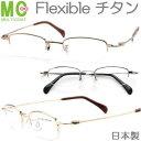 ブルーライト低減 日本製 軽い チタン材 老眼鏡 鯖江 シニアグラス 視界が明るいクリアーレンズ おしゃれ 男性 PC老眼鏡 男性用 女性用…