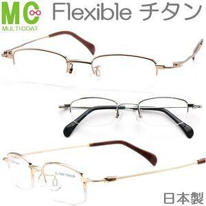 老眼鏡 ブルーライト低減 日本製 チタン材 鯖江 シニアグラス 視界が明るいクリアーレンズ おしゃれ PC老眼鏡 男性用 女性用 ブルーライトカット メンズ レディース Reading Glasses 日本のメガ