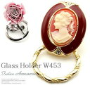 \ 日本製 グラスホルダー / メガネホルダー スカーフリング ブローチ 眼鏡ホルダー サングラスホルダー 眼鏡を首か…