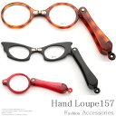 ルーペ 携帯 拡大鏡 メガネ ペンダント ハンドルーペ 折りたたみ老眼鏡 ローネットメガネ 高倍率 小さい文字が良く見える プレゼント …
