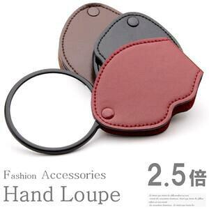 日本製ルーペ 倍率 2.5倍 拡大鏡 虫眼鏡 携帯 ハンドルーペ レンズカバーにもなるケース ポケットに収まるサイズ 持ち運び 男性 女性 持ちやすい 小さい文字も見やすい小玉付 大きい サイズ