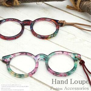 ルーペ ハンドルーペ ネックレスルーペ 拡大鏡 老眼鏡 +2.0 倍率1.5倍 メガネ型ルーペ 女性 女性用 レディース 男性 メガネ 携帯 ペンダント ローネット 手で持つルーペ 2枚レンズ シニアグラ