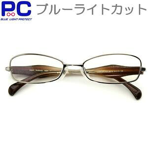 老眼鏡 ブランド シニアグラス 高級 ナイロン 非球面レンズ プラスチックテンプル 男性 おしゃれ 老眼鏡 PC老眼鏡 ブルーライトカット メガネ 眼鏡 リーディンググラス 敬老の日 男性用 女性