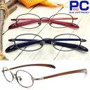 ブルーライトカット老眼鏡 シニアグラス 男性用 おしゃれ PC老眼鏡 パソコン メガネ 眼鏡 リーディンググラス Reading Glasses 父の日 贈り物 ギフト プレゼント メタル ワイルド