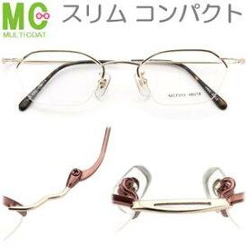 ブルーライトカット 老眼鏡 シニアグラス 視界が明るいクリアーレンズ 透明レンズ おしゃれ 男性 女性 老眼鏡 PC老眼鏡 パソコン ブルーライト メガネ 眼鏡 リーディンググラス Reading Glasses 軽い 極細フレーム 軽量 敬老の日 メンズ レディース