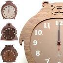掛け時計 おしゃれ 壁掛け 北欧 かわいい シンプル 子供部屋 インテリア時計 北欧デザイン アニマル時計 Zoo Clock 壁掛け時計 木製 日…