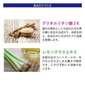 【薬用】美白美容液ホワイトルフィフス