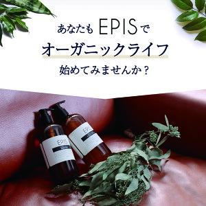 【大容量】【オーガニックコスメ】EPISモイスチュアセラム300mlエピススキンケア高保湿乾燥肌美容液乳液オーガニックオイルハリ潤いナチュラル素肌ケア