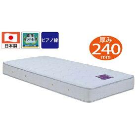日本製 セミダブルベッドマットレスポケットコイル 国産 アンネルベッドG-limit 120×195×24cm